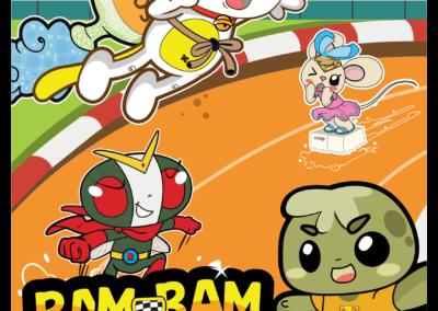 Bam Bam Race